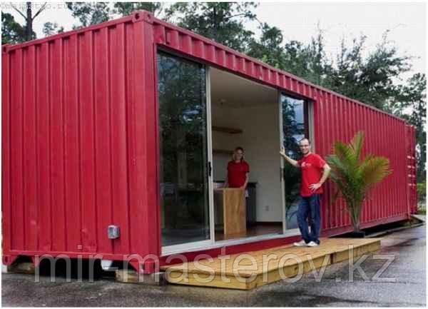 Модульное офисное помещение общей площадью 15 м²..