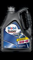 Моторное масло Mobil Super™ 2000 X1 Diesel 10W-40 4литра
