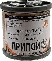 Припой ПОС61 ПРВ 0.8мм катушка 1кг, (2014-15г)
