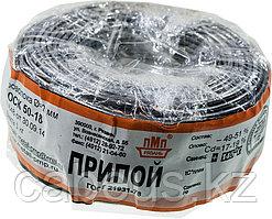 Припой ПОСК50-18 ПРВ 2.0мм бухта 1 кг, (2013-18г)
