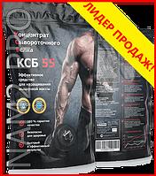 Концентрат сывороточного белка КСБ 55. Для роста мышц., фото 1