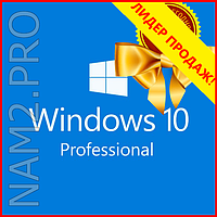 Windows 10 Pro (x32-x64) 1 ПК OEM лицензия
