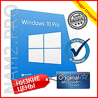 Windows 10 pro 32/64 1ПК + iso лицензия ОЕМ, фото 1