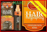 Hair MegaSpray - спрей для восстановления волос