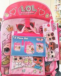 L.O.L Surprise! Small School Backpack Рюкзак школьный 5в1