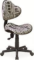 Кресло компьютерное Signal Q-G2, фото 1