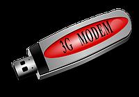 USB модемы 3G