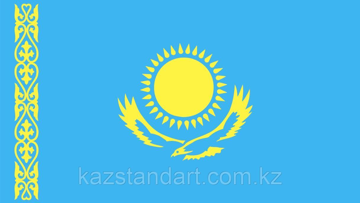 Флаг РК 1*2 м (габардин с бахромой, кабинетный)