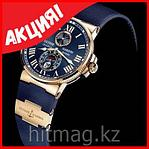 Часы Ulysse Nardin Maxi Marine + Портмоне Baellerry Business, фото 5