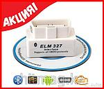 Автосканер ELM327 OBD2 Bluetooth, фото 2
