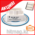 Автосканер ELM327 OBD2 Bluetooth, фото 3