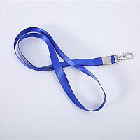 Лента (ланъярд) синего цвета, ширина 1.5 см, фото 1