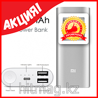 Xiaomi Mi Power Bank 16000 Mah + подарок LED фонарик Xiaomi