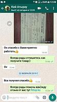 Клиент из Атырау