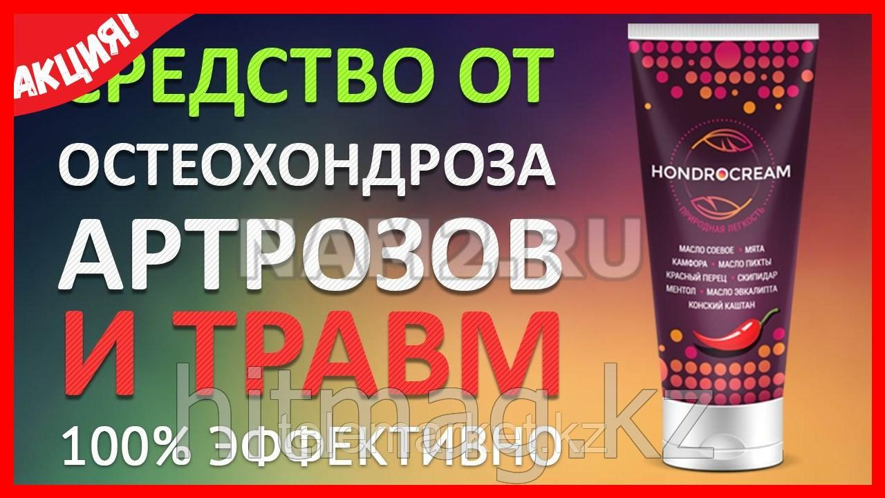 Крем Hondrocream от остеохондроза, артрозов и травм в Талдыкоргане
