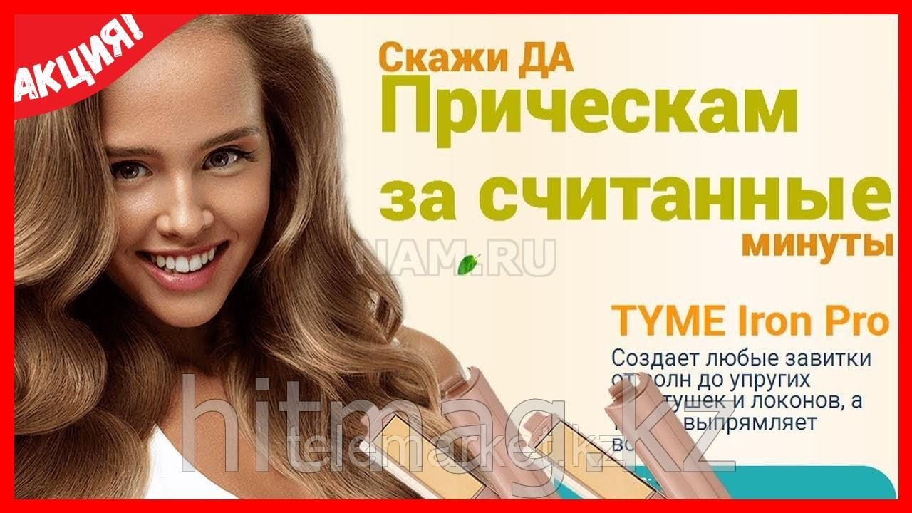 Learning The TYME Iron утюжок для локон