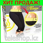 Бриджи Hot Shapers Premium, фото 2