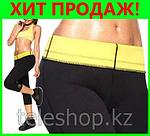 Бриджи Hot Shapers Premium, фото 5