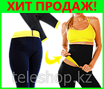Бриджи Hot Shapers Premium, фото 6