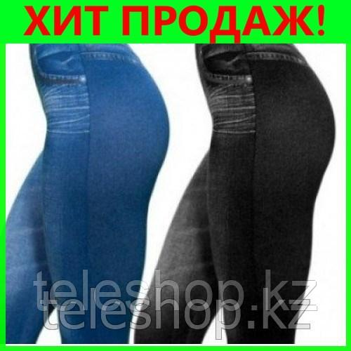 Джеггинсы Slim Jeggings - моделирующие