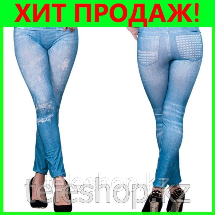Слим джеггинсы Slim Jeggings - с карманами
