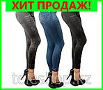 Слим джеггинсы Slim Jeggings - с карманами, фото 2