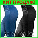 Слим джеггинсы Slim Jeggings - с карманами, фото 4