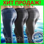 Слим джеггинсы Slim Jeggings - с карманами, фото 6
