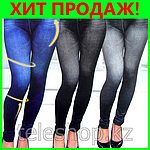 Слим джеггинсы Slim Jeggings - с карманами, фото 8