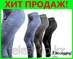 Слим джеггинсы Slim Jeggings - с карманами, фото 10