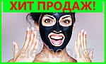 Оригинал. Черная маска для кожи лица (пилатен) pilaten suction black mask, фото 4