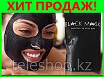 Оригинал. Черная маска для кожи лица (пилатен) pilaten suction black mask, фото 6