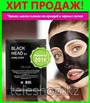 Оригинал. Черная маска для кожи лица (пилатен) pilaten suction black mask, фото 7