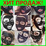 Оригинал. Черная маска для кожи лица (пилатен) pilaten suction black mask, фото 9
