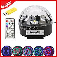 Лампа шар Led Crystal Magic Ball