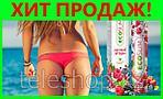 Еco Slim таблетки для похудения (Эко Слим), фото 8