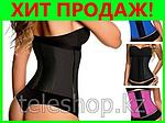 Корсет майка WaistTrainer (Sculpting Clothes), фото 4