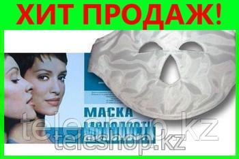 Маска Luxury Magnetic Face Mask для лица (Клеопатра)
