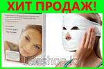 Маска Luxury Magnetic Face Mask для лица (Клеопатра), фото 4