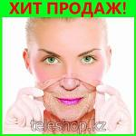 Маска Luxury Magnetic Face Mask для лица (Клеопатра), фото 5