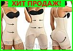 Тренд 2016-2017 Комбидресс Slim Shapewear, фото 3