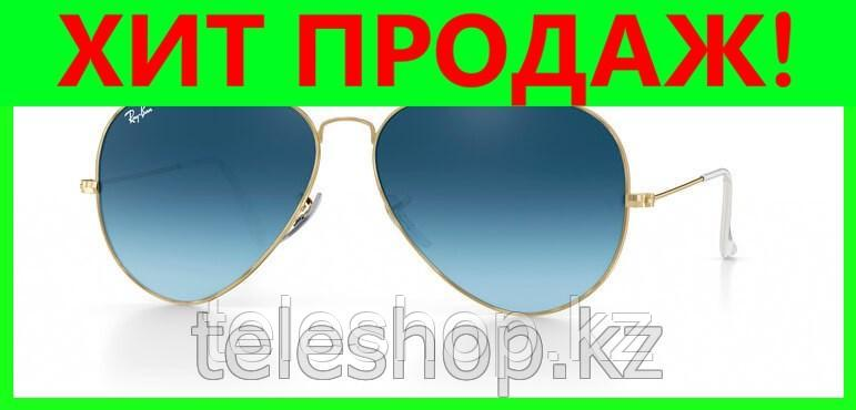 Очки RAY BAN AVIATOR GRAY BLUE GRADIENT, Оригинал!