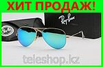 Очки RAY BAN AVIATOR GRAY BLUE GRADIENT, Оригинал!, фото 7