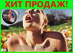 Do It Women (Ду Ит Вомен) — кофе для  возбуждения, фото 4