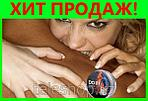 Do It Women (Ду Ит Вомен) — кофе для  возбуждения, фото 7
