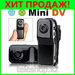 Мини камера Mini DX Camera (видеокамера mini dv/dvr hd 720 p), фото 4