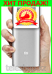 Xiaomi Mi Power Bank 16000 Mah + подарок LED фонарик Xiaomi, фото 2