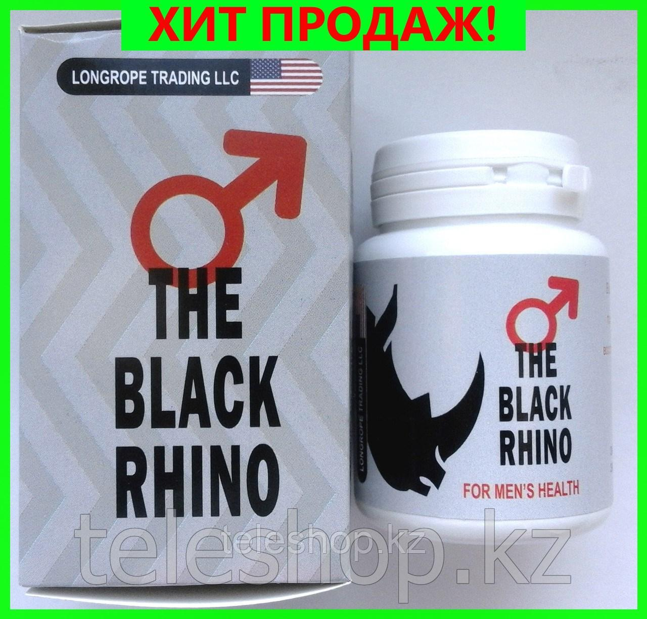 The Black Rhino - Капсулы для восстановления потенции (Блэк Рино)