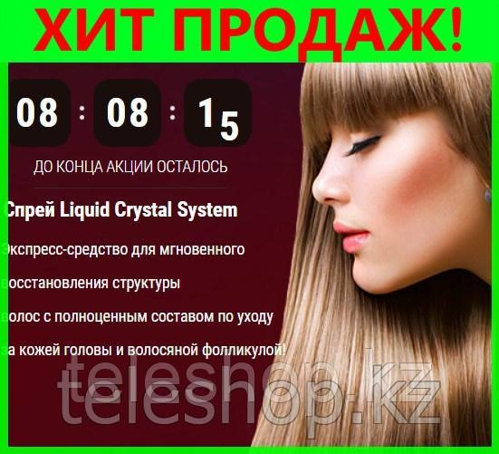 Спрей для восстановления волос Liquid Crystal System