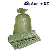 Мешки для мусора зеленые